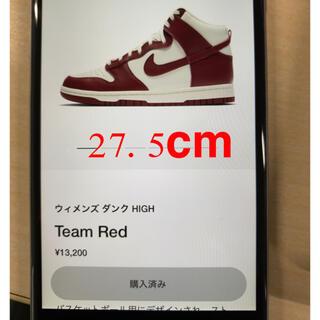 ナイキ(NIKE)のNIKE ダンク HIGH Team Red 27.5cm 新品未使用(スニーカー)