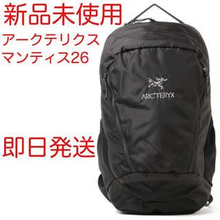 ARC'TERYX - 新品未使用 アークテリクス マンティス26 黒色