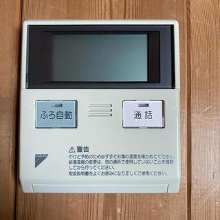 ダイキン(DAIKIN)のダイキン エコキュート台所リモコン BRC969A11(その他)