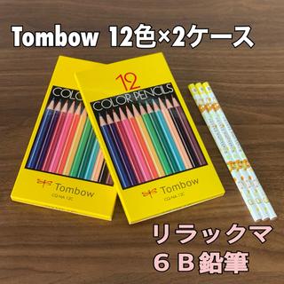 トンボエンピツ(トンボ鉛筆)の色鉛筆×2ケース 6B鉛筆×3本(その他)