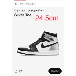 ナイキ(NIKE)の 24.5cm(W)air Jordan 1 HI OG silver toe (スニーカー)