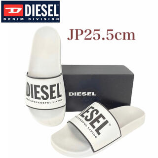 DIESEL - ディーゼル サンダル スリッパ ビーチサンダル シャワーサンダル 白25.5cm