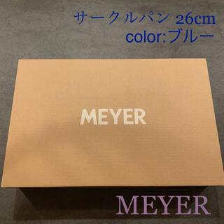 マイヤー フライパン サークルパン 26cm 水色