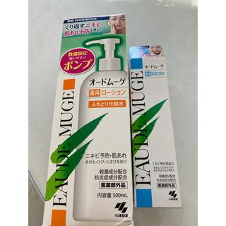 コバヤシセイヤク(小林製薬)の未開封 オードムーゲ限定品と保湿化粧水セット(化粧水/ローション)