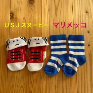 マリメッコ(marimekko)のマリメッコandスヌーピー ベビー靴下セット(靴下/タイツ)