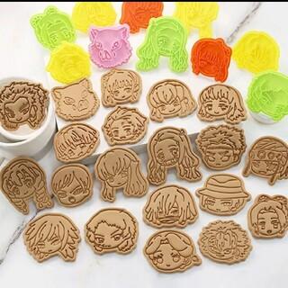 鬼滅の刃 クッキー型 バレンタイン(調理道具/製菓道具)
