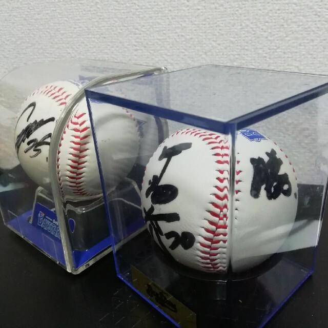 横浜DeNAベイスターズ(ヨコハマディーエヌエーベイスターズ)の筒香 中畑 直筆サインボールセット スポーツ/アウトドアの野球(記念品/関連グッズ)の商品写真