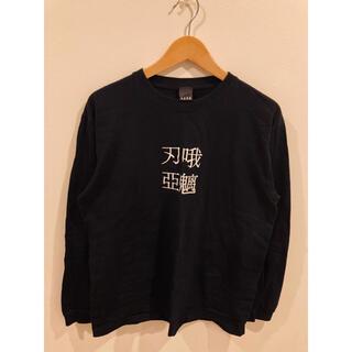 【バガーチ 】ロングTシャツ 黒 Lサイズ(Tシャツ/カットソー(七分/長袖))