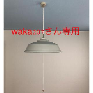 ペンダントライト ART WORK STUDIO(天井照明)