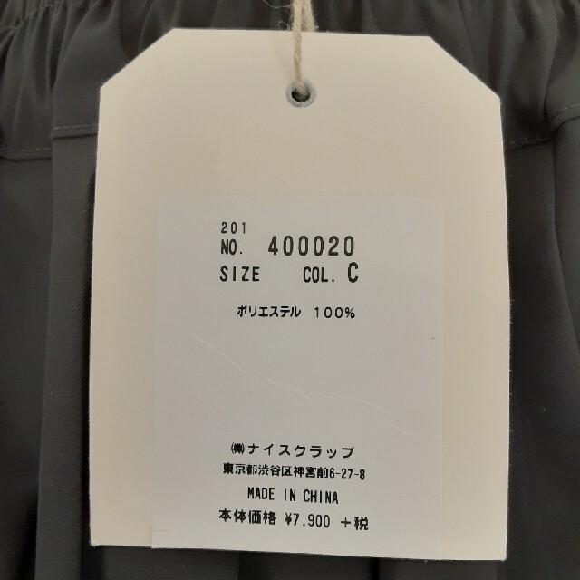 pual ce cin(ピュアルセシン)のpual ce cin プリーツスカート 炭黒 レディースのスカート(ひざ丈スカート)の商品写真