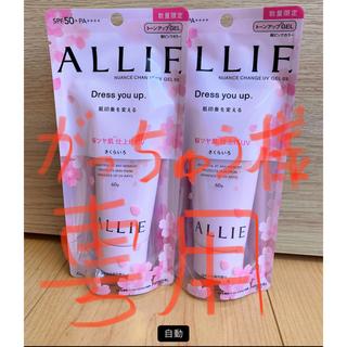 アリィー(ALLIE)のがっちゅ様専用⭐︎ALLIE UV ジェル PK 日焼け止め 2本セット(日焼け止め/サンオイル)