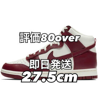 ナイキ(NIKE)のNike Dunk High Team Red(スニーカー)