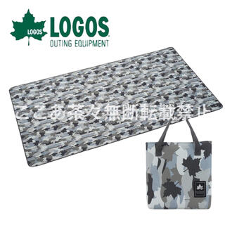 ロゴス(LOGOS)のロゴス(LOGOS) 防水シート・レジャーシート カモフラ 迷彩 専用バッグ付き(その他)
