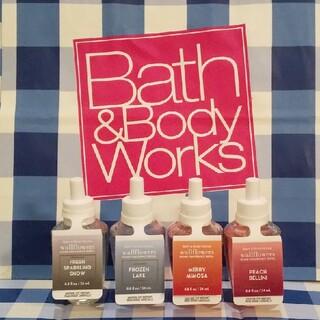 バスアンドボディーワークス(Bath & Body Works)のまいまい様 バスアンドボディワークス ウォールフラワーリフィル(アロマオイル)