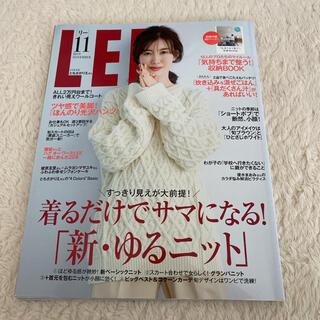 リー(Lee)のLEE リー 2019年11月号 (ファッション)