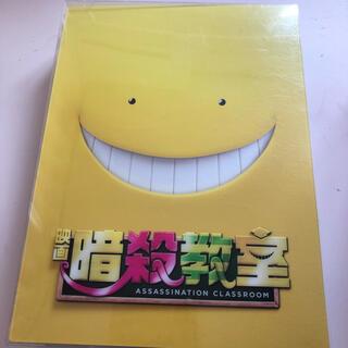ヘイセイジャンプ(Hey! Say! JUMP)の映画 暗殺教室 DVD Blu-ray BOX(日本映画)