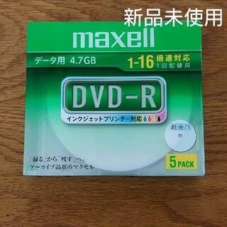 マクセル(maxell)のmaxell DR47WPD.S1P5S A(PC周辺機器)