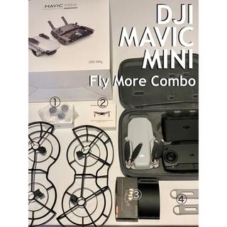 ゴープロ(GoPro)のDJI ドローン MAVIC MINI fly more combo パーツ付き(ホビーラジコン)
