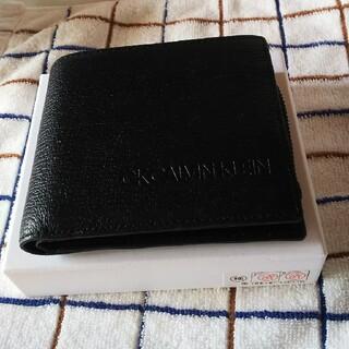シーケーカルバンクライン(ck Calvin Klein)のCK CKALVIN KLEIN(折り財布)