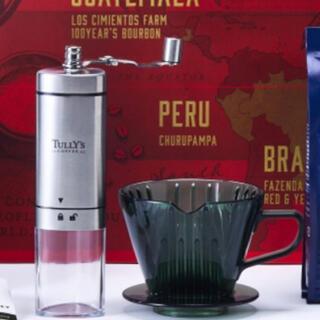 タリーズコーヒー(TULLY'S COFFEE)の新品未使用 TULLY'Sコーヒーミル&ドリッパー(調理道具/製菓道具)