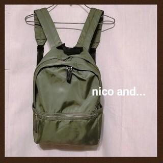 ニコアンド(niko and...)の[nico and...]撥水デイパック(リュック/バックパック)