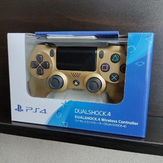 プレイステーション4(PlayStation4)の【新品未開封】デュアルショック4 ゴールド(その他)
