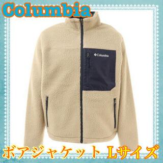 Columbia - Columbia コロンビア フリース Lサイズ ベージュ