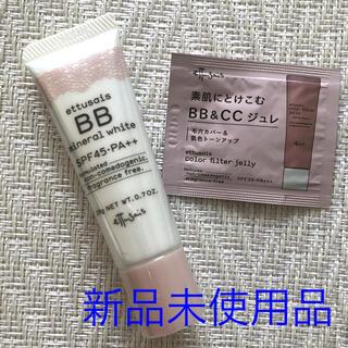 エテュセ(ettusais)のエテュセ   BBミネラルクリーム ミニサイズ   20自然な肌色  20g(BBクリーム)
