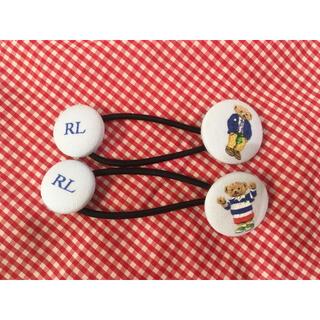 ポロラルフローレン(POLO RALPH LAUREN)のポロベア くるみボタン ヘアゴム  2個セット(ヘアゴム/シュシュ)