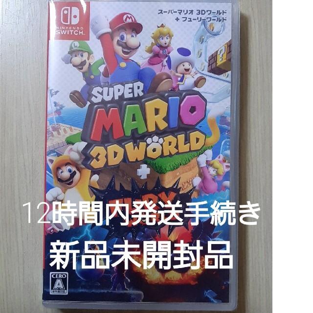 3d スーパー マリオ