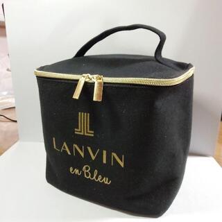 ランバンオンブルー(LANVIN en Bleu)のLANVIN/ランバンオンブルー マルチバニティポーチ ボックス(メイクボックス)