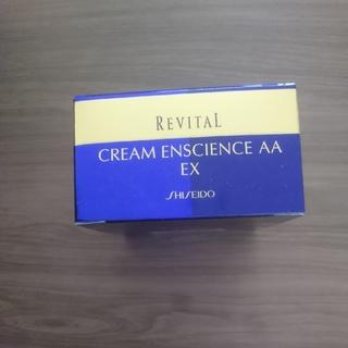 リバイタル(REVITAL)のリバイタル クリームサイエンスAA  EX(フェイスクリーム)