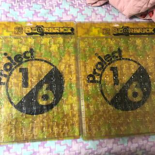ロクブンノイチケイカク(project 1/6)の ベアブリック ブリスターボード1/6 限定 2個(その他)