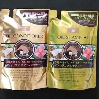ねこちゃん様 DEVE*馬油&椿オイル&ココナッツオイル配合シャンプー2袋set(シャンプー/コンディショナーセット)