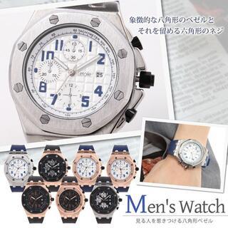 オーデマピゲ(AUDEMARS PIGUET)の腕時計 メンズ 防水 カジュアル クロノグラフ デザイン ウォッチ おしゃれ(ラバーベルト)