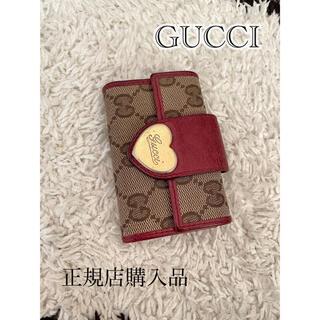 Gucci - GUCCI ハート型金具 キーケース