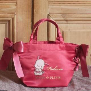 メゾンドフルール(Maison de FLEUR)のメゾンドフルール ポチャッコ トート 新品 サンリオ(トートバッグ)