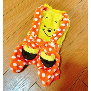 クマノプーサン(くまのプーさん)の【犬用洋服】ディズニー Disney くまのプーさん ドッグウェア(犬)