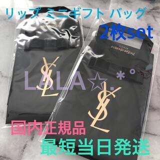 Yves Saint Laurent Beaute - 国内正規品 イヴサンローラン リップミニギフトバッグ 2枚セット