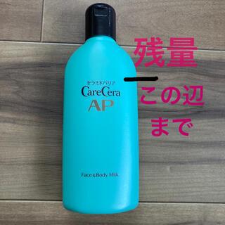ロートセイヤク(ロート製薬)のケアセラ フェイス&ボディ乳液(ボディローション/ミルク)