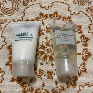 ムジルシリョウヒン(MUJI (無印良品))の無印用品 マイルド保湿洗顔フォーム マイルドジェルクレンジング 2つセット(サンプル/トライアルキット)