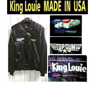 アートヴィンテージ(ART VINTAGE)のKing Louie キングルイ 黒 ブルゾン ナイロンジャケット スタジャン(ブルゾン)