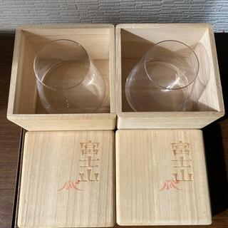 スガハラ(Sghr)の【新品,未使用】富士山グラス 2セット(グラス/カップ)