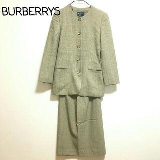 バーバリー(BURBERRY)のオールドバーバリー ウールツイードセットアップスーツ ノーカラー スカート(セット/コーデ)