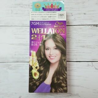 ウエラ(WELLA)のウエラトーン ツープラスワン クリームタイプ 7GM WELLATON 白髪染め(白髪染め)