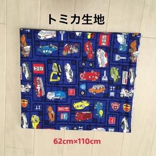 タカラトミー(Takara Tomy)のトミカ生地 布(生地/糸)