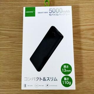 HIDISC SMART MINI コンパクト 5000mAh モバイルバッテリ(バッテリー/充電器)