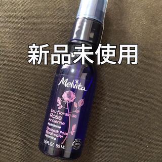 メルヴィータ(Melvita)のメルヴィータ  フラワーウォーター リセットミスト RS 化粧水(化粧水/ローション)