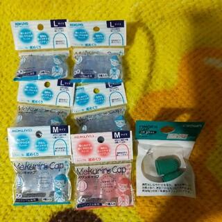 コクヨ(コクヨ)のM・Lサイズ メクリンキャップ/Mサイズフィンガーキャップ 7パックセット(オフィス用品一般)
