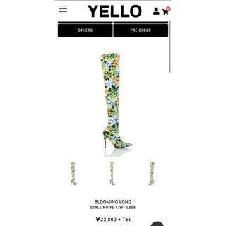 イエローブーツ(Yellow boots)のyellow 新品ロングブーツ(ブーツ)